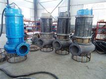 卓越的质量铰刀泥浆泵 耐磨渣浆泵