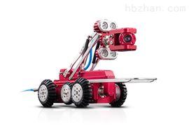 城镇管道cctv检测设备管道检测机器人