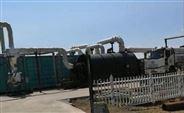 专供油田油泥分离热解技术处理设备