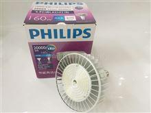 飞利浦HIL160W直通电压式LED高天棚灯泡