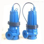 1HP沉水泵 直立浸入式增压泵 潜水泵