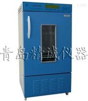 JC-250A型BOD生化培養箱