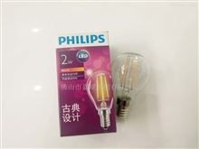 飞利浦LED复古灯丝泡 2W E14 2700K黄光