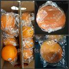 貢柑包裝機----水果打包機