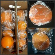 KL-350X贡柑包装机----水果打包机