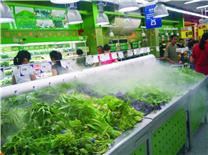 生鲜超市果蔬雾化加湿器