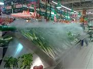 蔬菜展台加湿设备价格