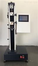 数字式拉力试验机