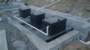 养殖污水的综合治理离不开污水处理设备
