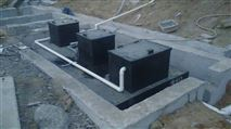 一体化污水处理行车式刮泥机的主要结构介绍