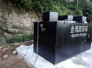 工业废水处理方法介绍
