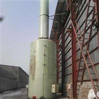 化工业废气处理洗涤塔