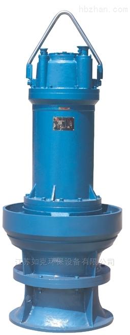 350ZQB-70ZQB/HQB型潜水轴流泵、混流泵