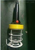 BSX-36V防爆行灯手持式检修工作灯