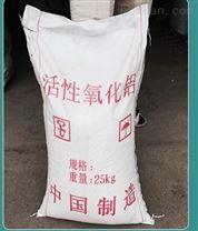 空压机庄专用活性氧化铝厂家