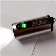 EB8020手提式防爆探照灯LED照明灯