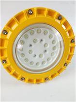 BZD130-50W加油站加氣站節能防爆燈
