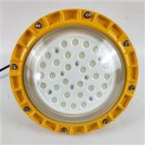BFC8126-50W選煤廠免維護節能防爆投光燈
