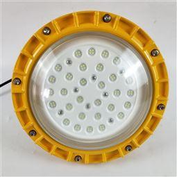 50W免维护LED防爆灯生产厂家直销