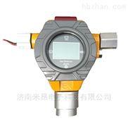 点型VOC气体报警器 在线监测VOC浓度探测器