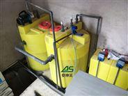 中山检测中心实验室废水处理方案设备紧凑