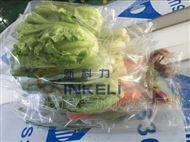 伺服叶菜套袋包装小香葱套袋包装机