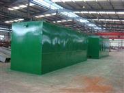 養豬場沖洗廢水處理設備