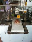 深圳食用菇包装机带托盒食用菌包装机