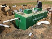 小医院污水处理设备型号