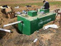 大蒜加工污水处理工艺