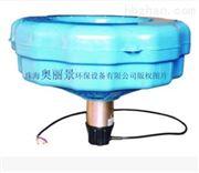 提水式曝气机