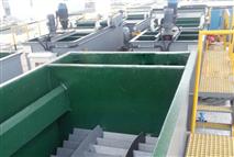 纺织废水处理设备