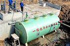 苏州市一体化微动力污水处理设备玻璃钢报价