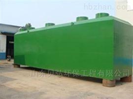 化工污水一体化处理设备