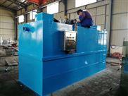 小型地埋式一体化污水处理设备供应厂家