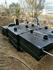 一体化生物菌污水处理设备