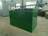 碳鋼隔油池油水分離設備生產廠家