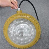 BZD131-12W18W吸顶式防爆照明灯圆形