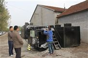 全国各地污水处理  小型电镀污水处理设备