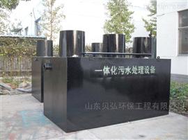 造纸污水处理工程公司