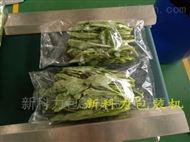 蔬菜自动称量包装 机