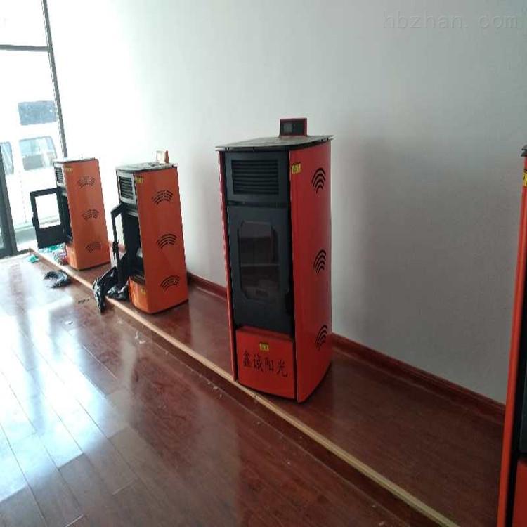 锅炉改造生物质颗粒燃烧机 室内取暖燃烧炉
