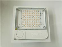 飞利浦嵌入式LED天棚灯BBP500 100W加油站灯