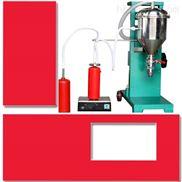 灭火器灌装机灭火剂充装