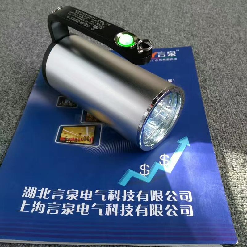 手提式防爆探照灯AD-5600C远程强光充电