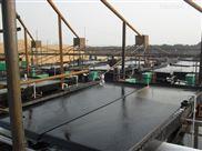 水沖式電廠焚燒爐渣玻璃鋼搖床