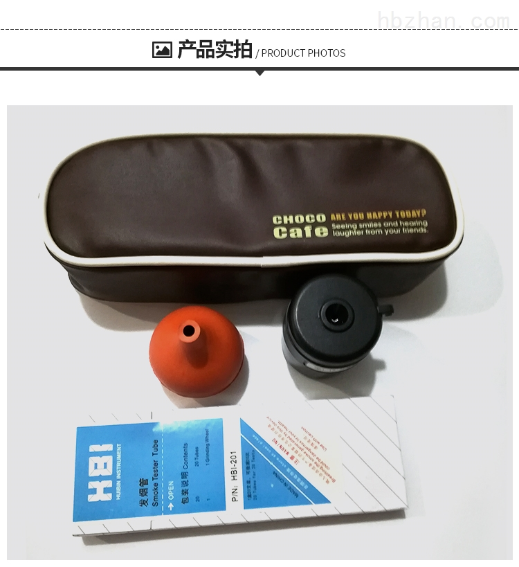 HBI200发烟笔-烟雾方向检测管发烟管套装HBI200发烟笔