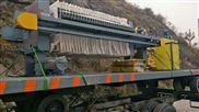 内蒙古赤峰洗沙场污水处理设备介绍