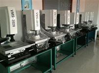 电子电工二次元影像测量仪专业生产厂家