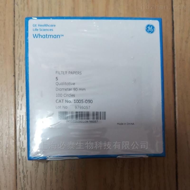 GE Whatman 5号90mm直径定性滤纸 Grade 5